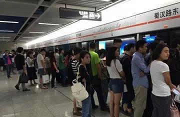 成都地铁2号线大面积延误