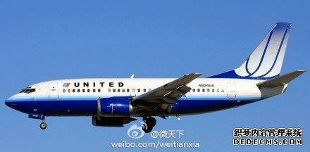 俄罗斯联邦航空局称,飞机在坠毁前尝试了三次着陆.